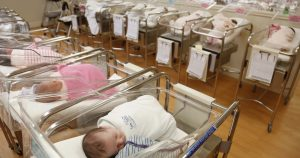 US fertility falls to record low, fewest births in 32 years